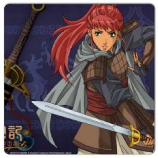 12 Kingdoms | Wiki | Anime Amino