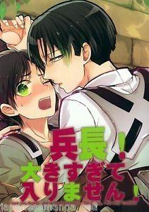 Yaoi Attack Titan | Wiki | Anime Amino