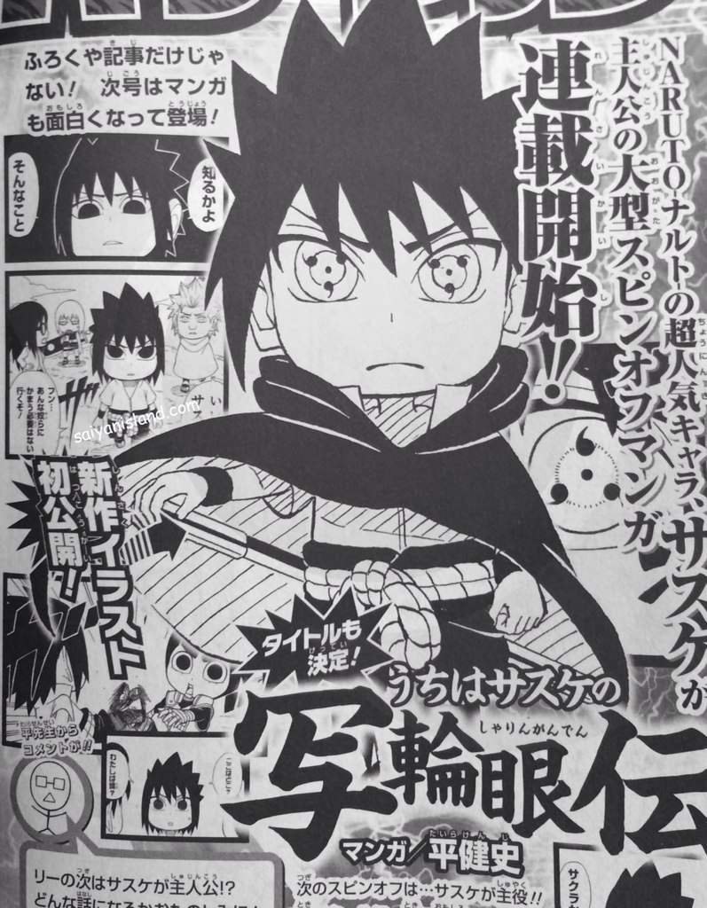 Naruto Shippuden: The Last | Anime Amino